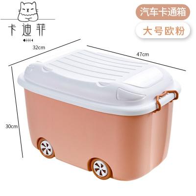 【品质优选】【2个装特大号】儿童卡通玩具收纳箱汽车带轮可叠加衣物储物箱猫太子 粉色 卡通款(大号2个装)