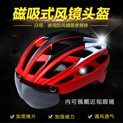永久山地自行車騎行頭盔帶風鏡一體男女平衡車裝備兒童半盔安全帽電瓶電動車頭盔