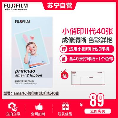 富士(FUJIFILM)Princiao Smart 小俏印二代專屬耗材相紙 即拍即印快顯膠片(含40張相紙+1個色帶)