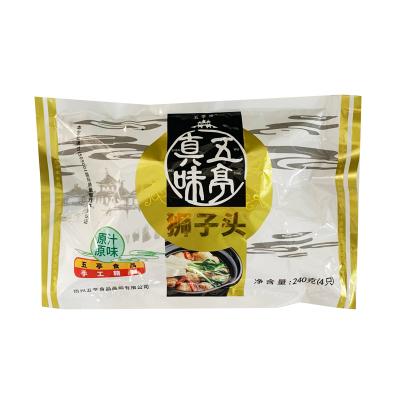 【中華特色】揚州特產五亭橋獅子頭紅燒即食手工肉丸子240g/4只兩袋裝(常溫發貨)