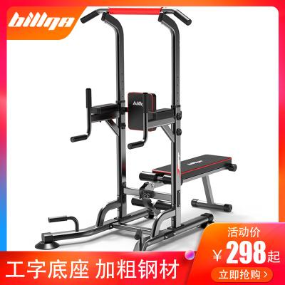 比納 引體向上器家用室內單杠健身器材多功能雙杠家庭兒童體育用品