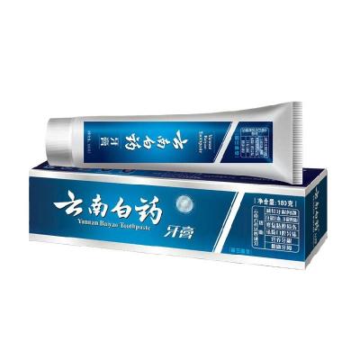 一盒免運費】云南白藥牙膏(留蘭香型) 180g 減輕牙齦問題 改善口腔健康 清潔口腔 清口氣 去牙漬