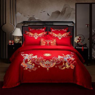 博洋家紡婚慶四件套全棉純棉婚禮紅色喜被四件套結婚床上用品婚房被套