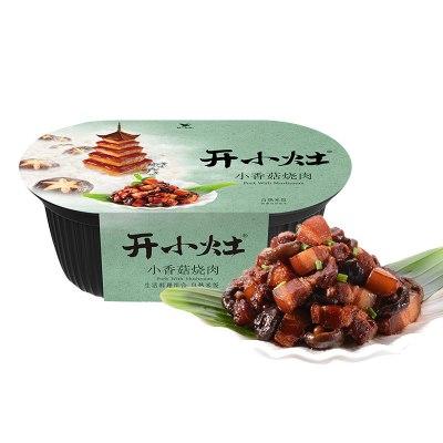 统一 开小灶 自热米饭 小香菇烧肉口味 236克 户外速食 方便米饭自热快餐