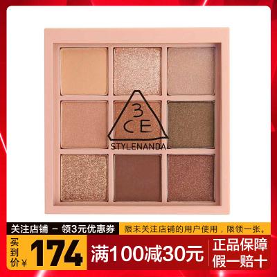3CE眼影 九色情調秋冬珠光 啞光南瓜大地色眼影盤8.1g #Overtake-暖棕色