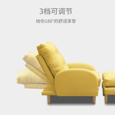 唐臻懶人沙發臥室靠背椅子單人陽臺休閑沙發椅折疊休閑躺椅家用榻榻米