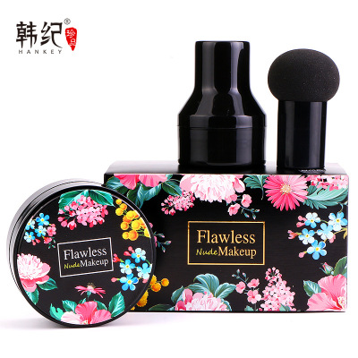 韩纪(Hankey)小蘑菇气垫bb霜粉底液自然裸妆轻薄透气素颜遮瑕持久保湿