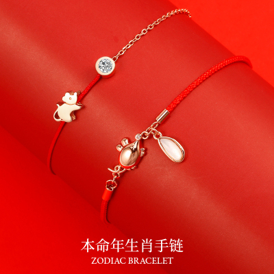 法蔻輕奢品牌鼠年925銀小金鼠本命年紅繩手鏈女老鼠生肖屬鼠飾品小眾愛情