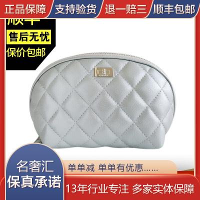 【正品二手99新】香奈兒(CHANEL)女士銀色羊皮菱格紋餃子 手拿包 化妝包  女箱包 全套