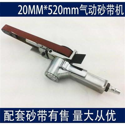 砂帶機 20MM*520mm氣動 打磨機 砂輪機 磨光機 環帶機