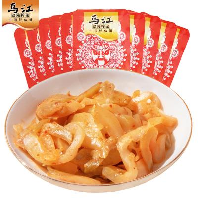 烏江涪陵榨菜小包裝15g微辣榨菜15袋量販裝咸菜下飯菜佐餐開味菜