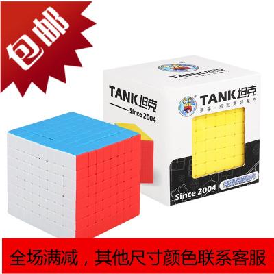 【坦克八阶魔方 彩色】8X8X8 方形八阶彩色魔方 圣手8阶魔方