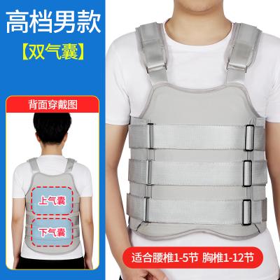 可調胸腰椎固定支具支架脊椎脊柱壓縮性骨折術后護具護腰帶 高檔透氣男款(雙氣囊) M