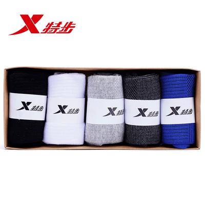特步(Xtep)男袜新品舒适耐磨包裹混色五双装中袜