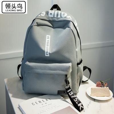 领头鸟 防水2019新款书包双肩包女男初高中学生韩版背包书包