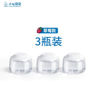 SEVEN BUBBLE/小七泡泡兒童成人廚房衛浴洗洗手液-草莓3瓶裝組合