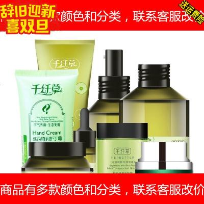 小黄瓜水套装湿补水控油平衡乳化妆品护肤品套装面部护理