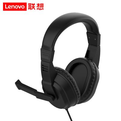 Lenovo/聯想 P320+ 頭戴式電腦耳機 筆記本耳機帶麥克風正品耳麥 辦公娛樂線控 吃雞耳機 手機耳機