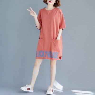 汐詩雅大碼女裝2020夏季新款休閑胖mm減齡寬松遮肚顯瘦裙子中長款連衣裙