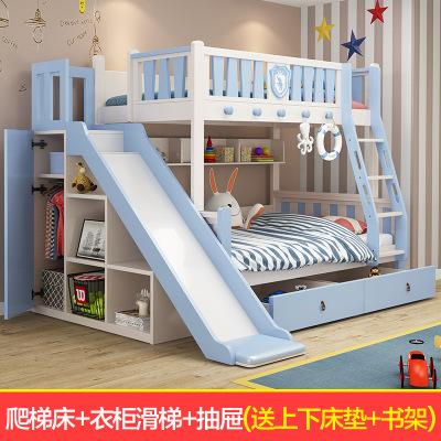 兒童高低床實木上下床雙層床床交錯式兩 爬梯床+衣柜滑梯+抽屜(送上下床墊+書架) 1200mm*1900mm更多組合形式