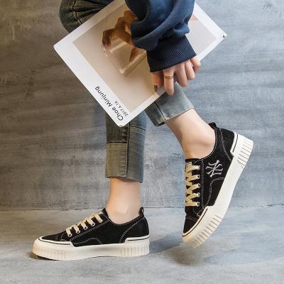 跨洋(KUAYANG)女鞋2020夏季新款低幫板鞋女戶外運動休閑鞋女士學生帆布鞋小白鞋女韓版潮流老爹鞋