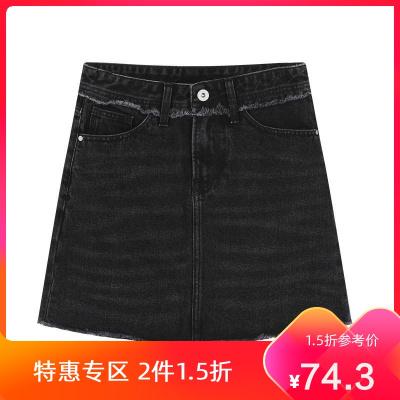 【1.5折價:74.3】【新】馬克華菲女裝跨界系列短裙_783