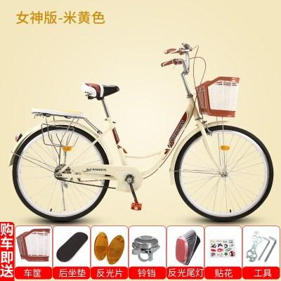 LOOKROYAL复古24寸26寸20寸折叠成人通勤自行车女式老式弯把轻便车淑女自行车可载人普通城市休闲车高碳钢