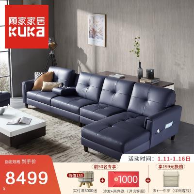 新品顾家家居头层牛皮简约现代轻奢真皮沙发客厅沙发大小户型8601