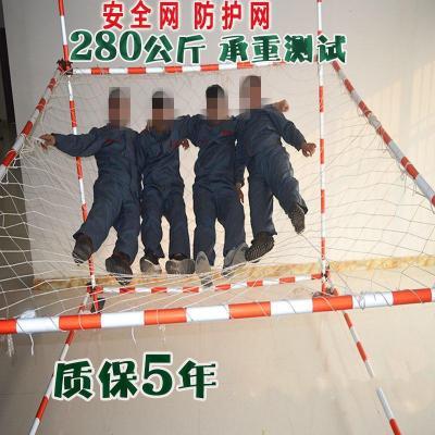蘇寧裝飾圍欄工地加密養殖網罩頂棚尼龍攀爬繩餐廳防墜網高空拋物貓咪 5厘米孔1.2米寬長幾米拍幾件