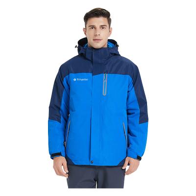 三極戶外(Tripolar) TP8313 沖鋒衣兩件套男款防水沖鋒衣可拆卸加厚抓絨內膽三合一防風保暖防寒