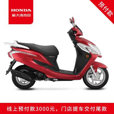 新大洲本田【預付款門店提車】EX125FI國四電噴時尚運動轎車型踏板摩托車