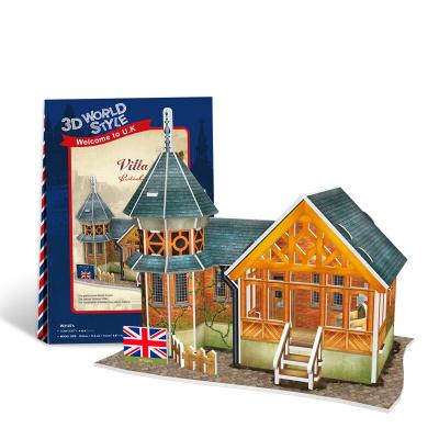 DIE-CAST樂立方3D立體拼圖建筑紙模型拼裝拼插玩具 英國世界風情迷你建筑兒童拼裝DIY手工玩具 別墅
