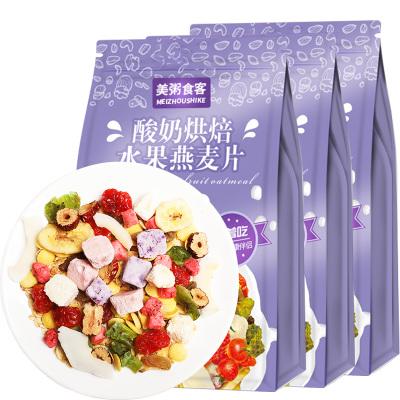 水果堅果酸奶果粒麥片干吃谷物燕麥片早餐即食營養代餐飽腹食品400gX3套裝??死⊿UN CLARA))