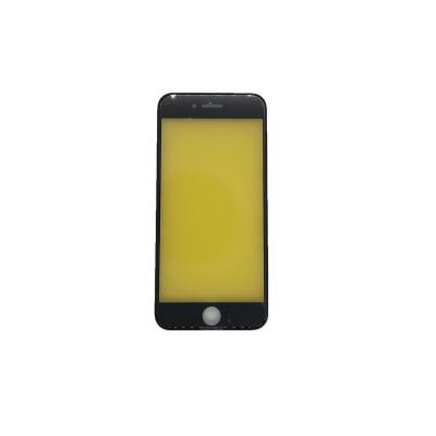 新奇示(XQS)适用于苹果7G 一体盖板 黑(含税)