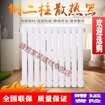 家用暖气片工程钢制散热器集中供热钢二柱暖器片壁挂式大水道 壁厚1.5毫米*中心距300毫米满高370毫米左右