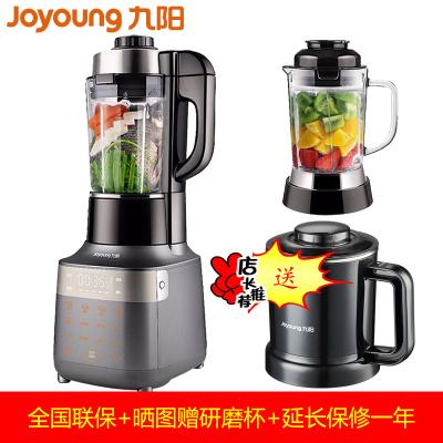 九陽(Joyoung) 破壁機Y35加熱家用全自動豆漿機果汁機多功能輔食料理機靜音破壁果汁絞肉機磨粉攪拌機L18-Y35