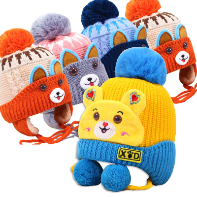 婴儿帽子春秋宝宝针织帽子新生儿冬季柔软保暖套头帽男女通用婴童帽子