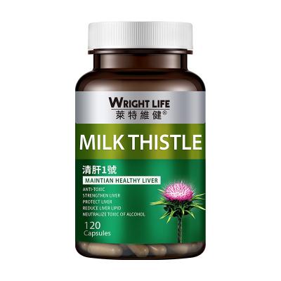 萊特維健(Wright Life)進口清肝1號護肝片 奶薊草膠囊水飛薊保健品 膳食營養補充劑120粒/瓶