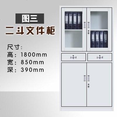 2018新款雙層室內陳列矮柜展示收納工業辦公文件柜儲藏玻璃家具柜