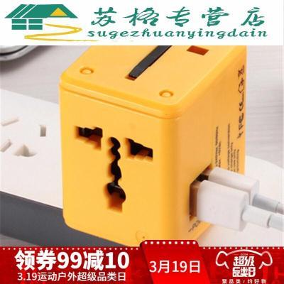 出国外旅行出差美国英国欧州日本香港台湾标充电源转换器转换插头通用旅游多功能插座