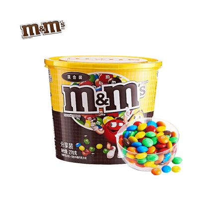 德芙mms妙趣巧克力豆270g花生牛奶混合裝M豆巧克力兒童休閑零食品