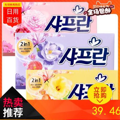 LG舒福蓝洗衣纸柔顺剂香纸衣物持久留香浓缩型洗衣片