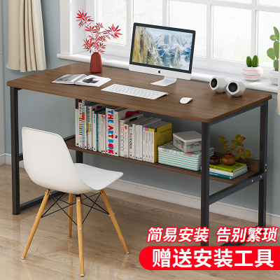 電腦桌簡易小桌子臺式立家用臥室實木色書桌古達簡約現代學生辦公寫字桌