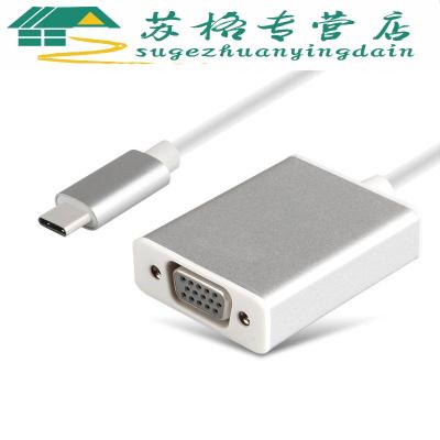 戴尔XPS13 15 12 9250D 9350D VGA视频转换器投影仪HDMI高清电视
