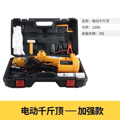 法耐(FANAI)车载电动千斤顶换轮胎电动扳手车载汽车轮胎充气泵 电动千斤顶(加强款)