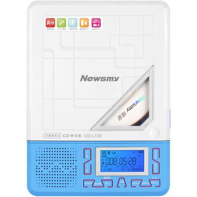 【赠布袋】纽曼CD-L100锂电版 CD复读机蓝色学生学习机 随身听复读机 插卡音箱 mp3音响录音机支持U盘TF