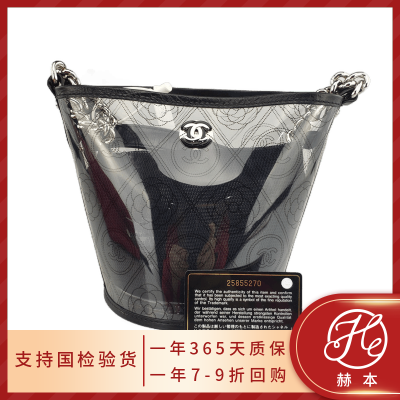 【正品二手99新】香奈儿 Chanel 2018 限量款 PVC 透明水桶包 单肩包 斜挎包 女包 16*18