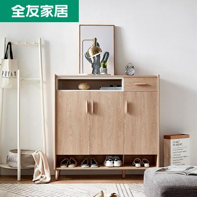 【搶】全友家居現代北歐鞋柜客廳家具實木邊框儲物柜隔廳柜 125508鞋柜