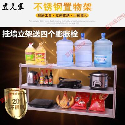 商用不銹鋼廚房墻壁掛掛墻上置物架雙層三層打荷臺立架貨架奶茶店