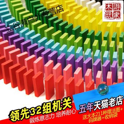多米諾骨牌0片成玩具兒童學生比賽專用積木標準抖音